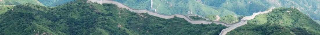 Mur chiński widok